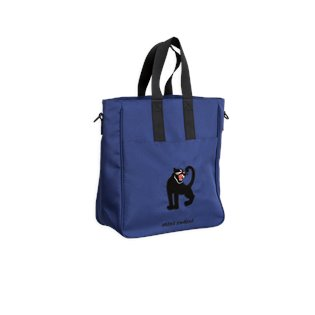 Panther Gym Bag - Blue