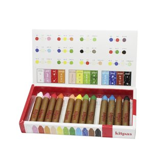 Kitpas Crayon Medium 12 Colours